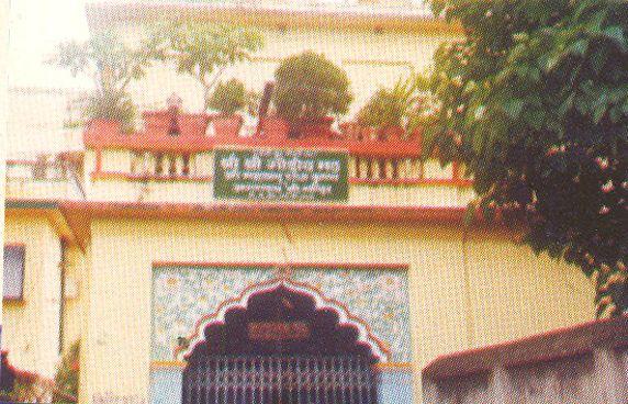 ( ASIA / INDIA ) Sri Gaudiya Math