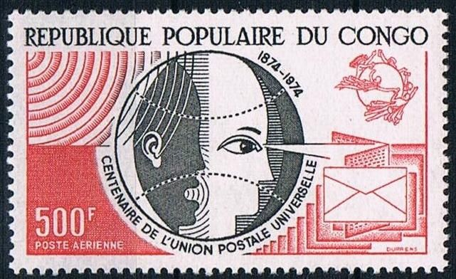 1974 Congo Peoples Republic Scott C190 UPU Centenary MNH - bidStart (item 43485164 in Stamps... Congo)