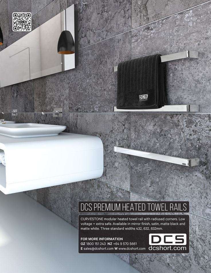Houses Kitchens + Bathrooms OZ - DCS Heated Towel Rails