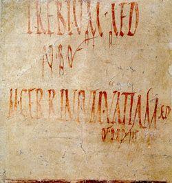 Grafito electoral en favor de Trebio Valente y M. Cerrinio Vatia. 71 n.e. Museo Arqueológico de Nápoles.