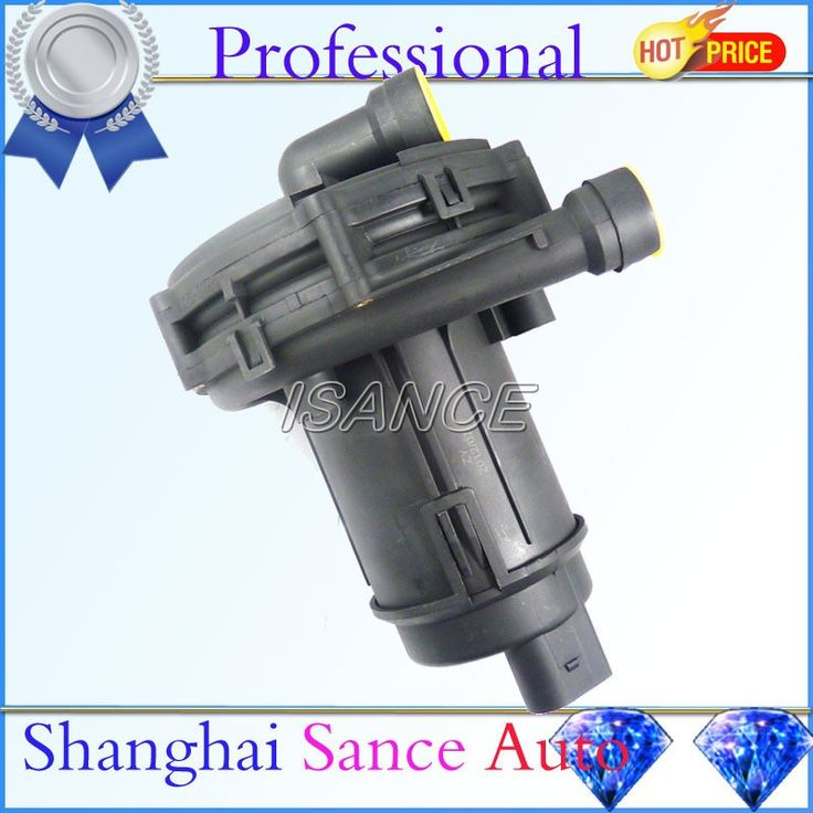 ISANCE Secondary / Smog Air Pump 078906601D 078906601M For Audi A4 A6 Allroad Quattro TT VW Beetle Cabrio Golf Jetta Passat