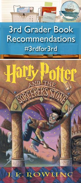 Harry Potter Book Level ~ Best images about second grade on pinterest first day