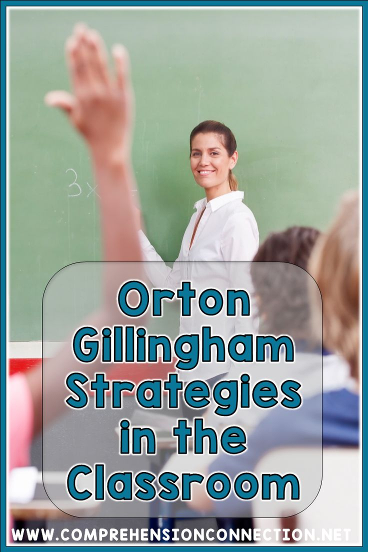 Orton Gillingham strategies are not just for tutors. OG teaching strategies are great for teachers in the classroom too. Check out this post to learn ways you can add them to your teaching repertoire. There's even a FREE download! These tips will work for 1st, 2nd, 3rd, 4th, and 5th grade classroom teachers.