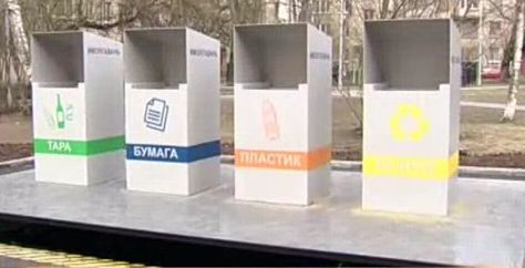 В Петербурге внедряется система подземного хранения мусора