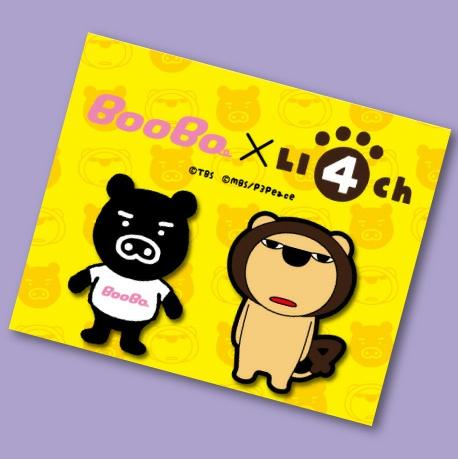 MBS 大阪TV局 らいよんちゃん #Osaka #Japan  #tv #Character Osaka Japan tv Character