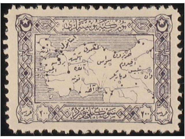 Turkey 643/653 CTA. 1921 Unidad de la Nación. 11 val. Yv. 500 €.