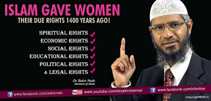 dating in islam by dr zakir naik Naik then founded the islamic research foundation (irf) inspired by ahmed deedat, an islamic preacher who met him in 1987 the 50-year-old is known for his almost-eidetic memory, which allows him to quote chapter and verse from the koran, the bhagavad gita, and the bible.