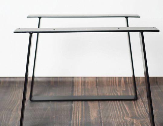 Metalowe nogi do biurka