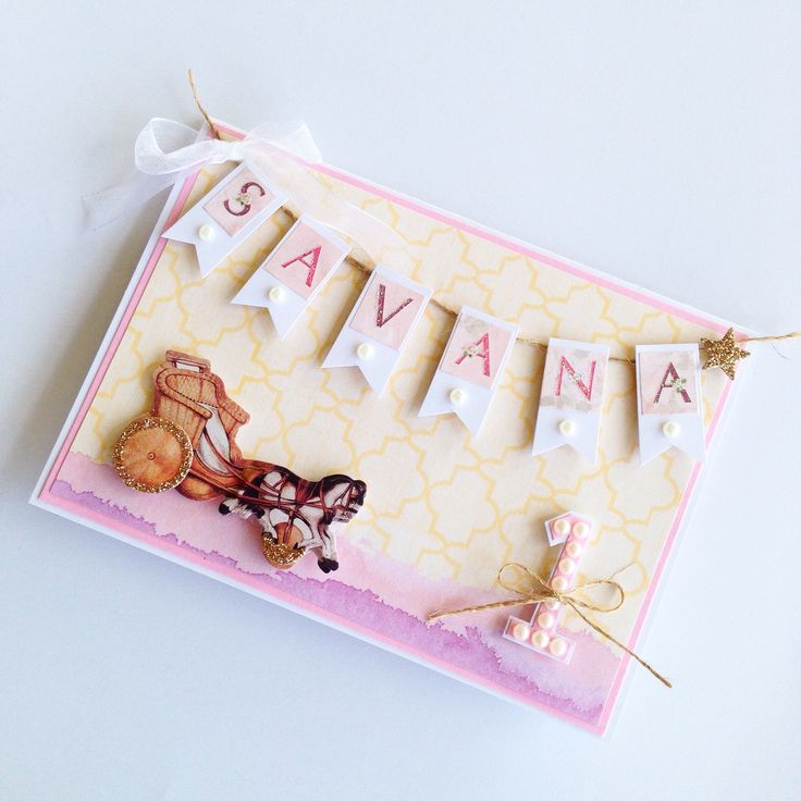 Custom made 1st birthday card. Bunting, pearls & horse and chariot! What a special card to give! Made by Pammypumpkin!