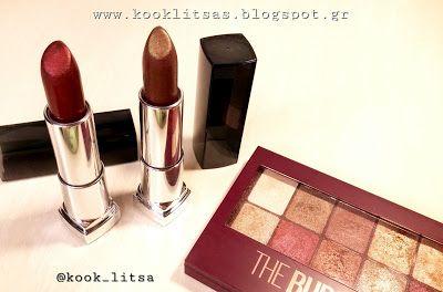 Maybelline The burgundy bar eyeshadow pallete & Matte metallic lipstick review ... Διάβασε το στο www.kooklitsas.blogspot.gr