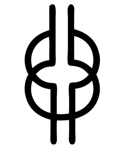 nyansapo wisdom knot symbol of wisdom ingenuity