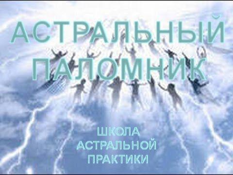 Приемные дети и Древо Рода -  астрал и ВТО - видео-FAQ - Гречушкин