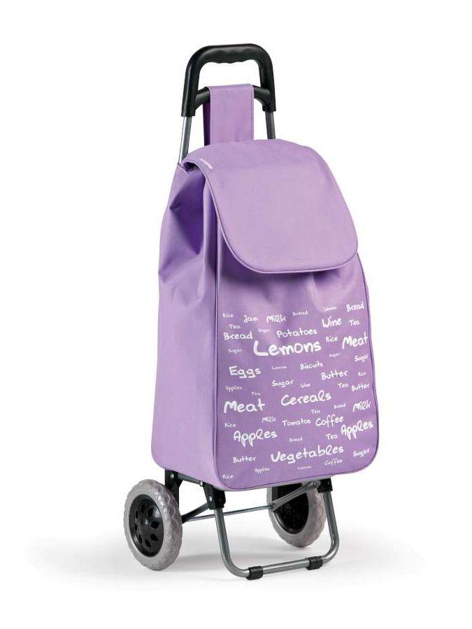 Fioletowy wózek na zakupy, na kółkach, wykonany z trwałego materiału - poręczny i praktyczny. Perfekcyjny dom 139 PLN   #limango #dom #zakupy #eko #shopping #ideas