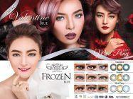 Dreamcolor Frozen 14.5mm