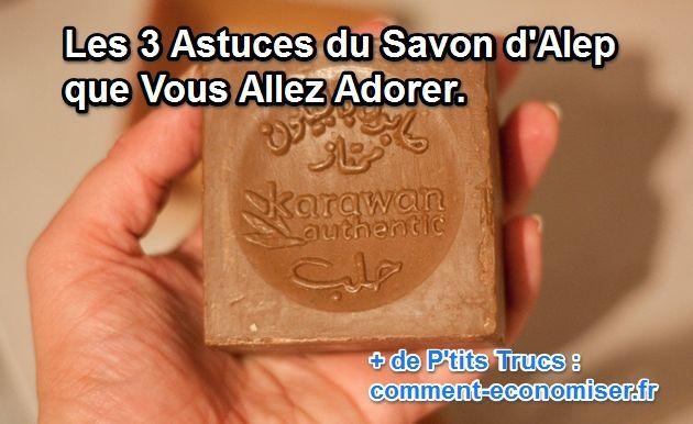 Le savon d'Alep est un savon naturel aux multiples bienfaits. Voici un petit Panorama de ses utilisations.  Découvrez l'astuce ici : http://www.comment-economiser.fr/vertus-savon-alep.html?utm_content=buffer44680&utm_medium=social&utm_source=pinterest.com&utm_campaign=buffer