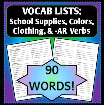 Write a list of clothing words in spanish