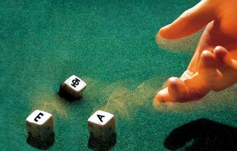 ΕΙΔΗΣΕΙΣ ΕΛΛΑΔΑ   Όλα θα παιχτούν στον Ενιαίο Φόρο Ακινήτων   Rizopoulos Post