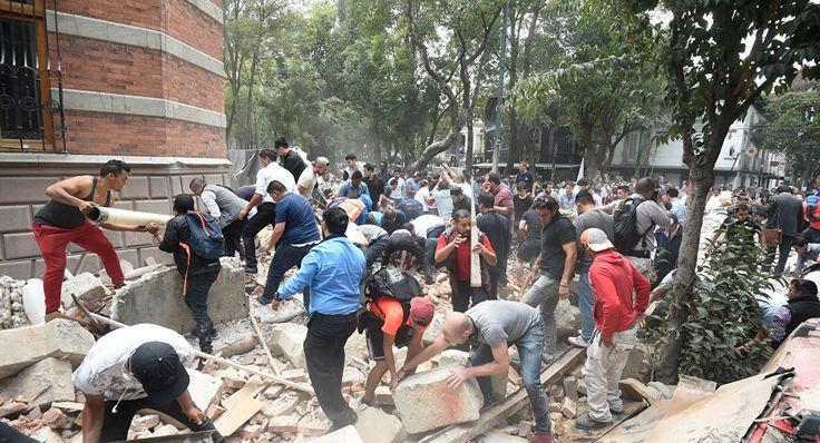 [VIDEO] Dramática grabación del terremoto en México se convierte en viral - Radio Agricultura