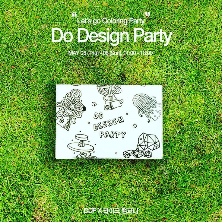 DDP x Like-company  #라이크컴퍼니 #ddpbox #dodesignparty  #ddp #페리에