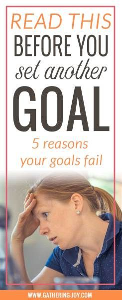 It's not your fault you aren't achieving your goals. You just haven't learned to avoid these 5 pitfalls! Read this now, and pin it for others!