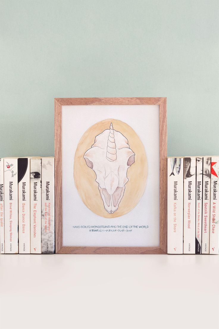 Love Haruki Murakami's imaginative, surrealist tales? Popped into a frame this watercolour art print of his novel, Hard-Boiled Wonderland & the End of the World is the perfect way to brighten up a literature geeks walls | Book Lover Gift | Wall Decor | Japanese Literature | Bibliophile | Etsy