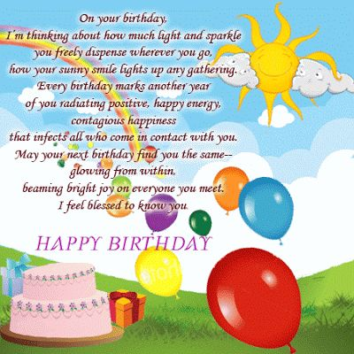 long birthday message for best friend http://www.wishesquotez.com/2016/06/happy-birthday-wishes-for-best-friend.html