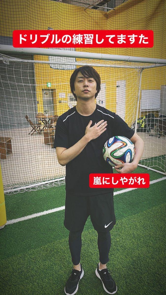 櫻井翔 おしゃれまとめの人気アイデア pinterest あゆみ 嵐 instagram 櫻井翔 嵐