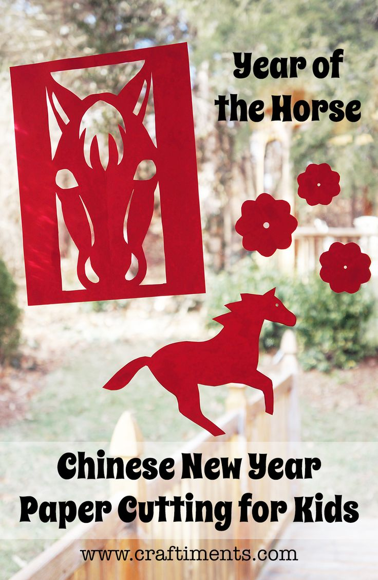 Craftiments: Chinese New Year Paper Cutting Craft For Children, Includes  Free Papercut
