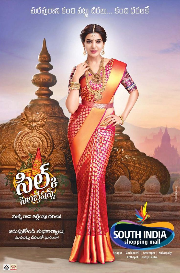 Celebrate your Occasions with #SilkCelebration Offers, All kind of #KanchiPattuSarees in challenging prices are available  @South India shopping mall. For more info Visit – www.southindiaeshop.com