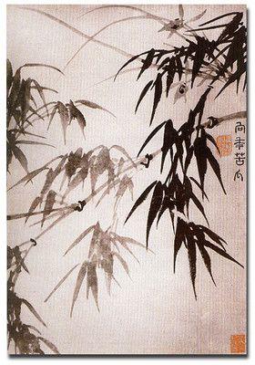 """Bambú de Ni Zan, uno de los Cuatro Grandes Maestros de la dinastía Yuan. Busca ante todo el desprendimiento, y lo traduce dedicándose a representar los elementos de la naturaleza en formas sumamente depuradas, dibujadas con pinceladas voluntariamente """"insípidas""""."""