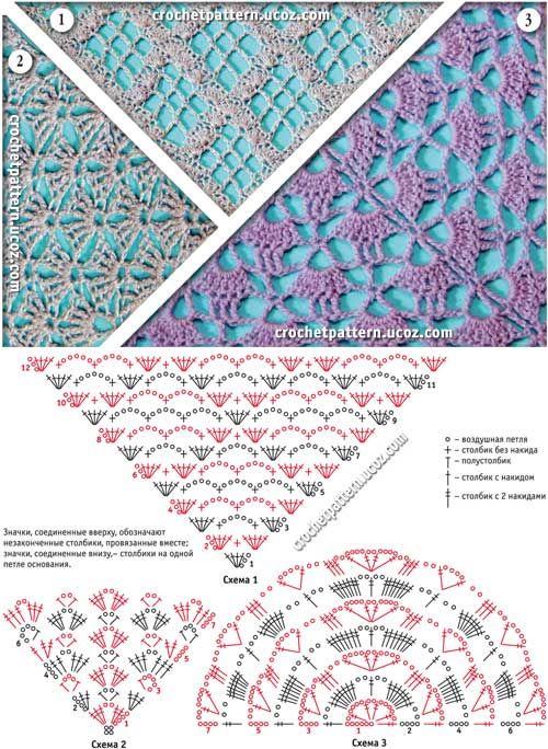 узоры для шали-1 http://crochetpattern.ru/index/soderzhanie/0-11