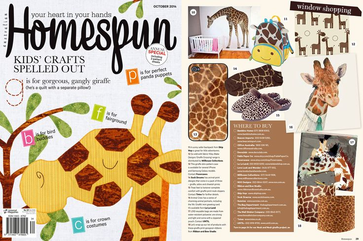 La La Land is in the October issue of Australian Homespun magazine! Our Mr. Giraffe mini card is featured on page 29!