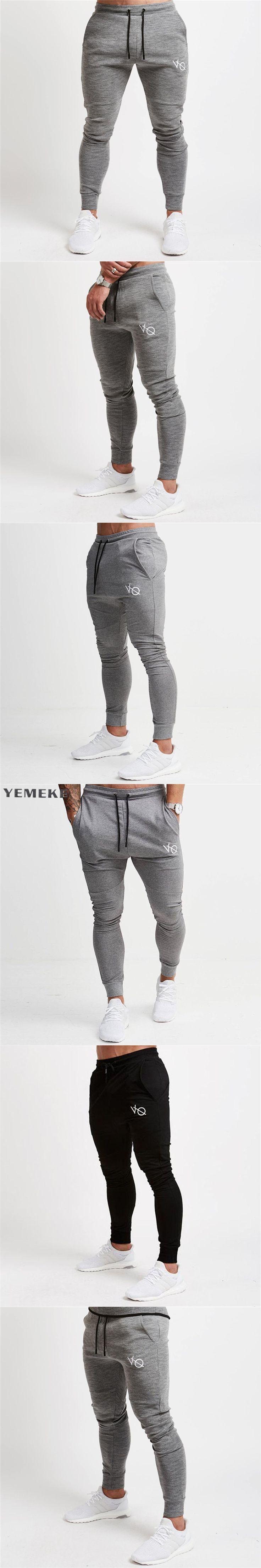 YEMEKE 2017 Autumn New Men's Fitness Sweatpants Pants Male Bodybuilding Casual Elastic Cotton Brand Trousers Joggers Pants