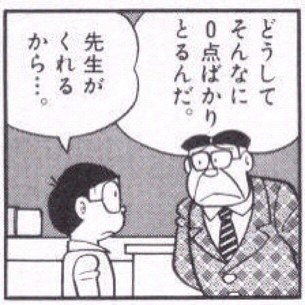 Doraemon. Nobita. Teacher. Test. 0