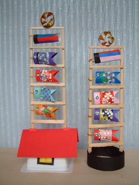 割り箸はしごの鯉のぼり(5月) Craft Cafe(クラフトカフェ)