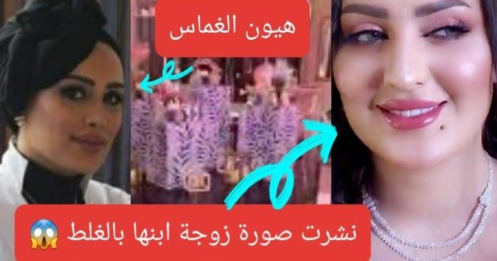صور وفيديو زفاف هيون الغماس على مواقع التواصل الاجتماعي In 2020 Picture Video Social Media Pictures