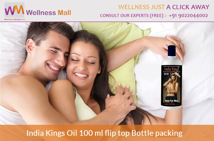 India Kings Oil (Premium Massage Oil for Men) India Kings massage oil an Ayurvedic massage oil . India Kings massage oil contains time tested formulation from ancient Ayurveda,Take 10 to 15 drops of oil and massage the penis gently in an outward motion from lower joint to upper part. Leave the oil to absorb on the penis for 15 minutes. India Kings oil works best with one capsule of India Kings twice a day or as directed by the physician. Visit http://ipt.pw/KoeQHz