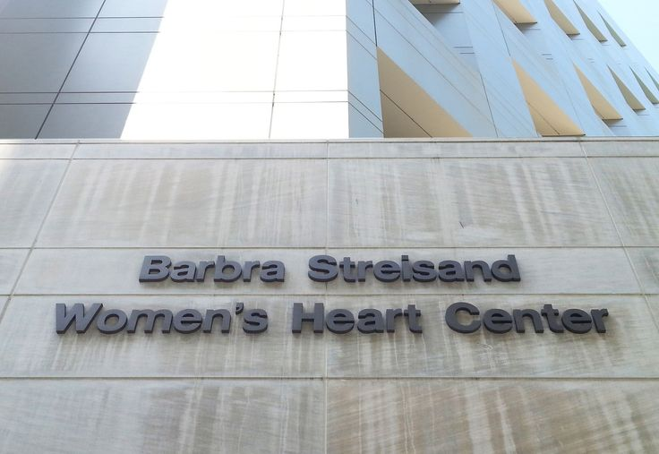 Donor signage, Cedars-Sinai Medical Center.