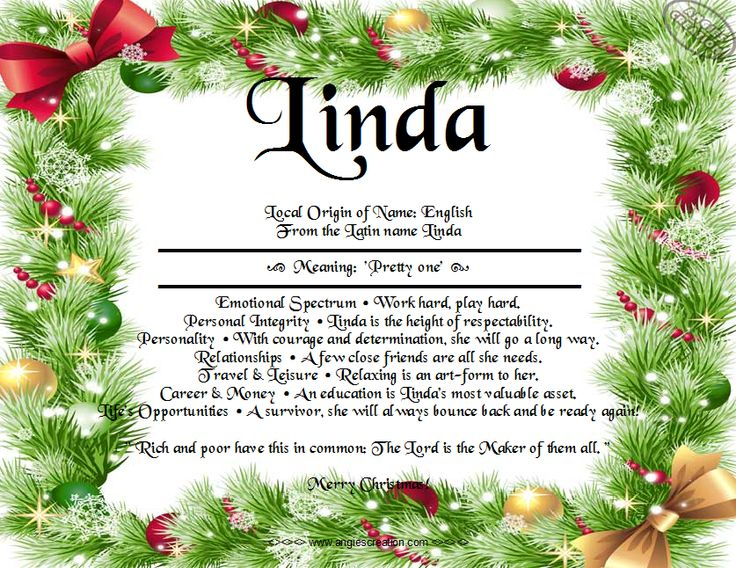 Linda What Does My Name Mean The Meaning Of Names 3197552