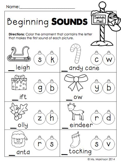 december printables kindergarten literacy and math education pinterest kindergarten kindergarten literacy and literacy