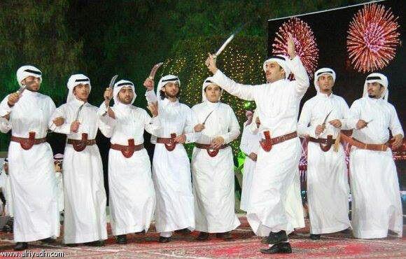 Traditional Dance from Saudi Arabia