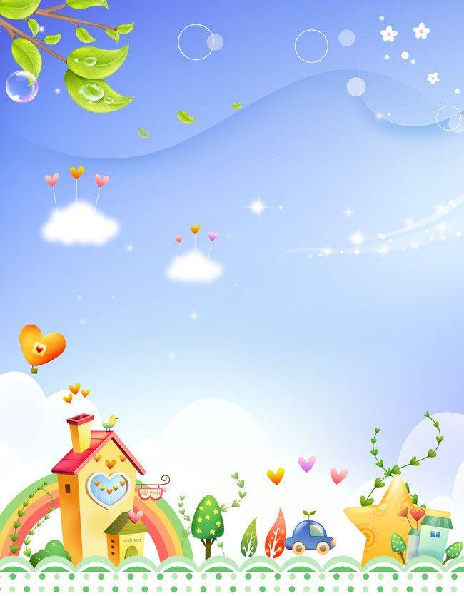 Kindergarten Cartoon House Poster Background Cartoon