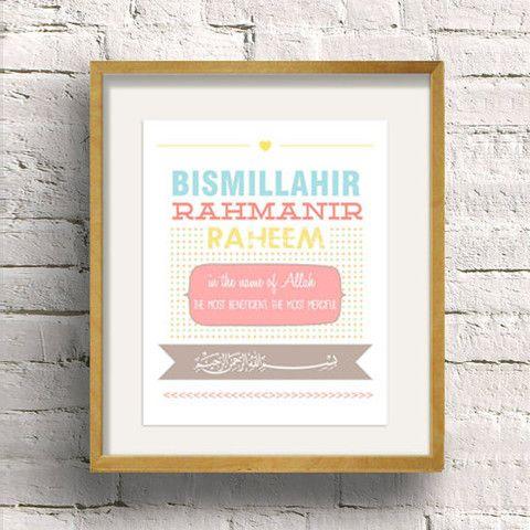 Bismillah Digital Print
