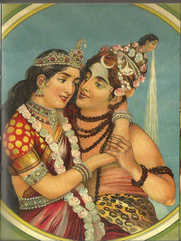 Śiva – Pārvati, the loving couple. Calendar print, late 19th Century CE