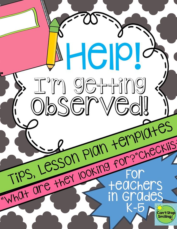 observation in teaching Classroom observation is a method of evaluating and recording specific information about what is going on within a classroom administrators often implement observation periods in order to improve classroom models and learn from other educators observing another teacher's classroom and having your .