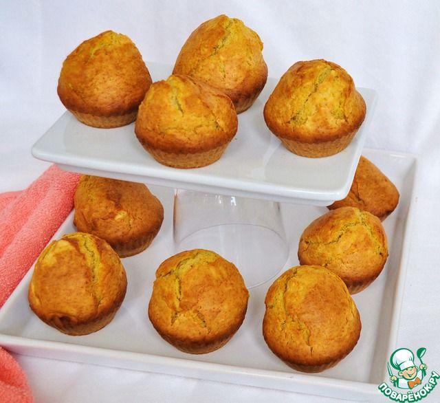 Очень апельсиновые кексы - кулинарный рецепт