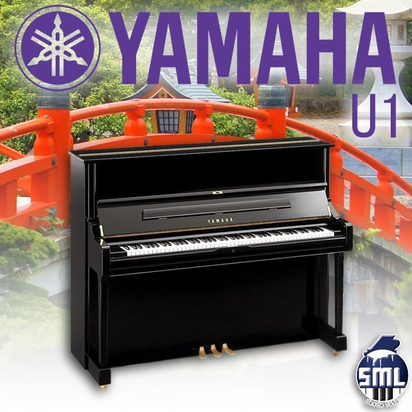 Pianos usados Yamaha U1, encontra no Salão Musical de Lisboa. Venha experimentar. http://www.salaomusical.com/es/pianos-verticales-usados/405-piano-vertical-usado-negro-pulido-3-pedales-u1.html