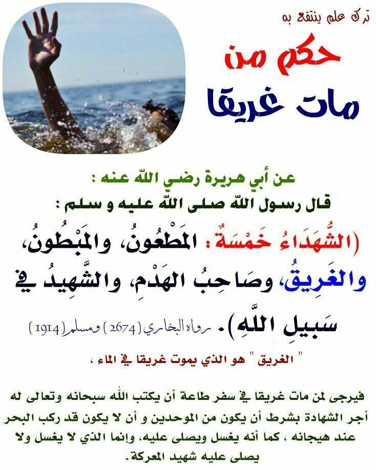 Pin By Photo1919 On اسلام Beautiful Arabic Words Words Arabic Words