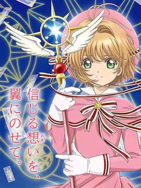 Cardcaptor Sakura's Clear Card Anime Series Slated For 2018.