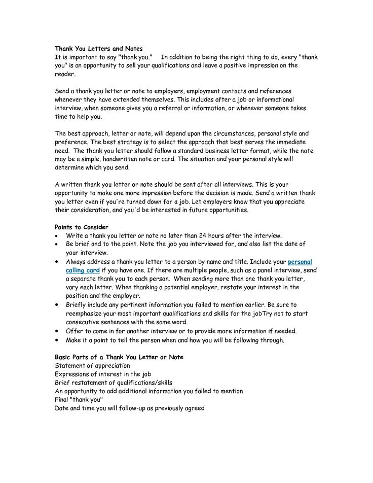25+ unique Appreciation letter to boss ideas on Pinterest New - reference letter for coworker